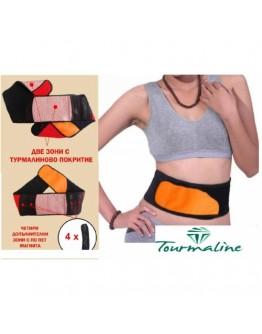 Турмалинов колан - пояс с подобрен ефект и 32 магнита
