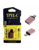 Адаптер - преходник от micro USB към 8 pin Lightning конектор на Apple или към Type C