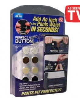 Копчета Perfect Fit Button
