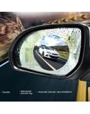 Фолио против изпотяване и дъжд Anti-fog Film за огледалото на автомобила - 2 броя в комплект