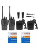Комплект от 2 броя VHF/UHF FM радиостанции Baofeng BF-888S 16 канала