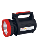 Акумулаторен LED прожектор с Power Bank, YJ - 2895U