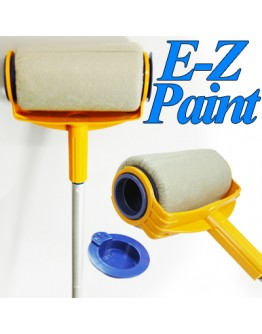 Боядисвай с E-Z Paint