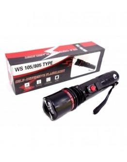 Електрошок с LED фенер WS 105