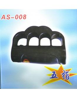Електрошок бокс с вградено фенерче