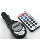 MP3 - FM Трансмитер за кола