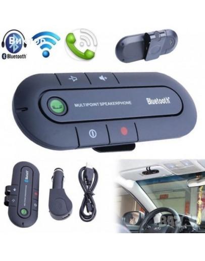 Безжично Bluetooth устройство за разговори Hands free car kit