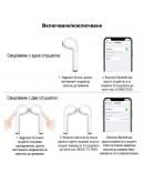 Безжични i7S AirPods Bluetooth слушалки