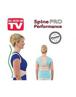 Магнитен колан за гръб - за изправяне на стойката и срещу болки в гърба