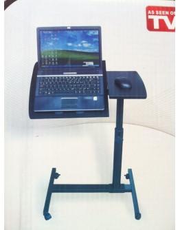 Мобилна маса за лаптоп с колела