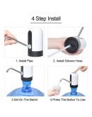 Електрическа помпа за вода - универсална с акумулаторна батерия
