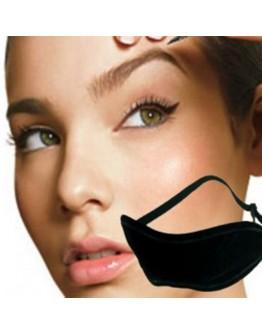 Турмалинова маска за очи