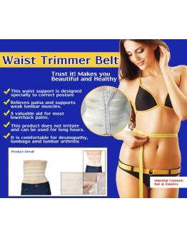 Стягащ колан Waist Trimmer Belt
