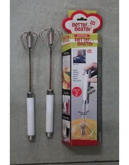 Ръчна бъркалка Бета Бийтър – 2 броя в комплект.